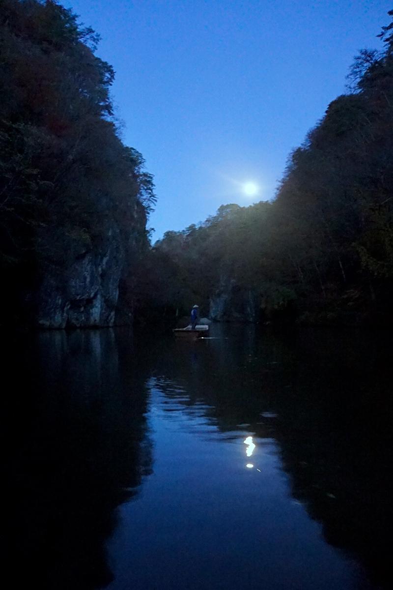 猊鼻渓から望む月