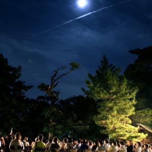 武雄神社から望む月
